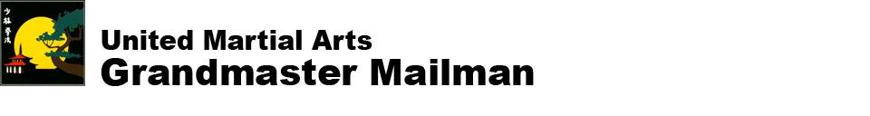 Master Mailman